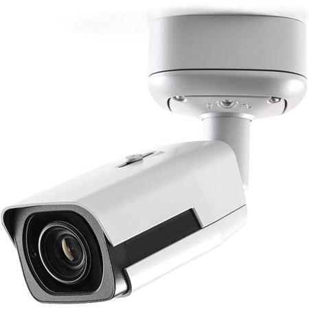 IP Kamera Sistemleri kategorisi için resim