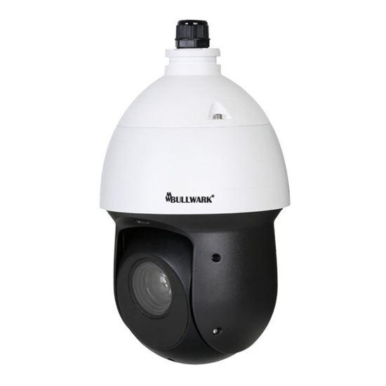 Bullwark BLW-HS2200-25SW